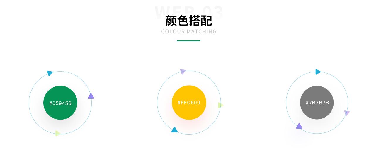松井新材品牌官网案例